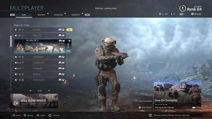 cod multiplayer lobby