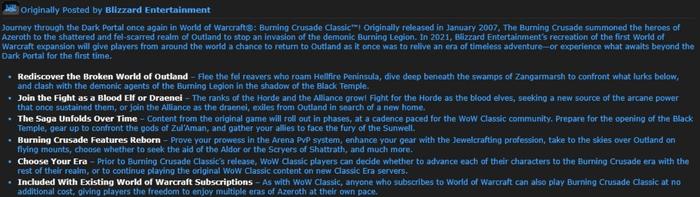 WoW Classic TBC The Burning Crusade Leak BlizzCon 2021