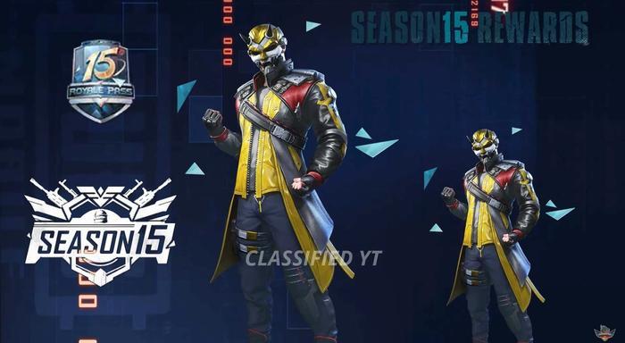pubg mobile season 15 skin 1