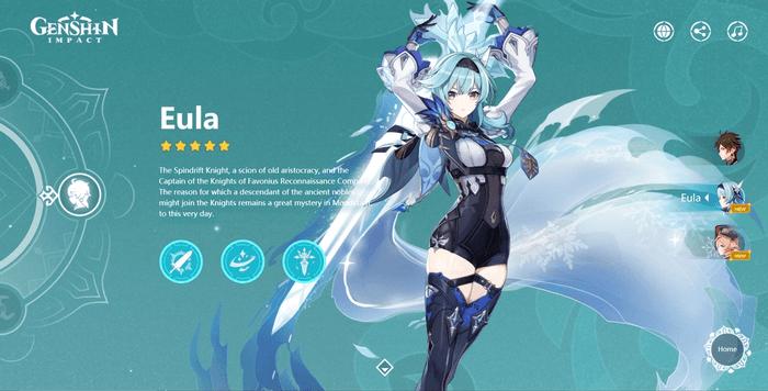 Genshin Impact Eula screenshot