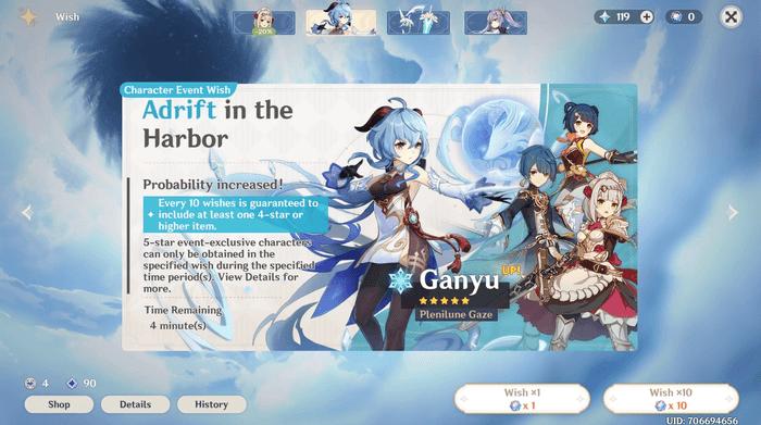 Genshin Impact Ganyu Wish Screen