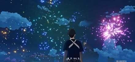 Genshin Impact fireworks