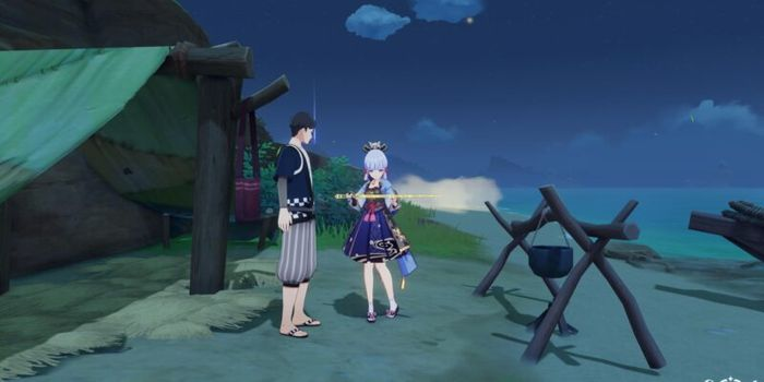 A scene from Genshin Impact showing the stranger, who turns out to be Saimon Jirou