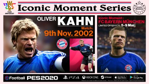 PES 2020 IconicMoment FCB KAHN
