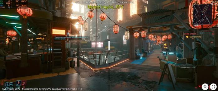 Cyberpunk 2077 Hidden RTX Cinematic Comparison 5