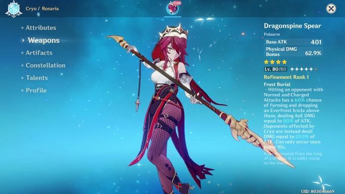 Genshin Impact Dragonspine Spear
