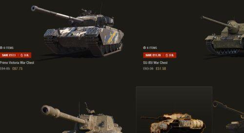world of tanks bundles