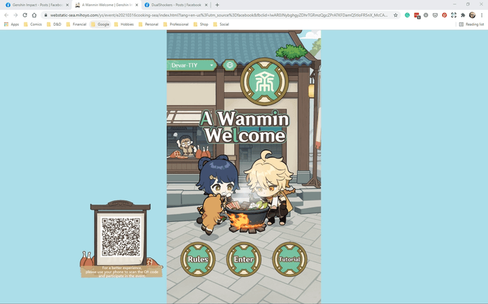 Wanmin Welcome intro screen