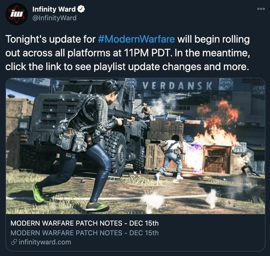 15 december cod modern warfare update