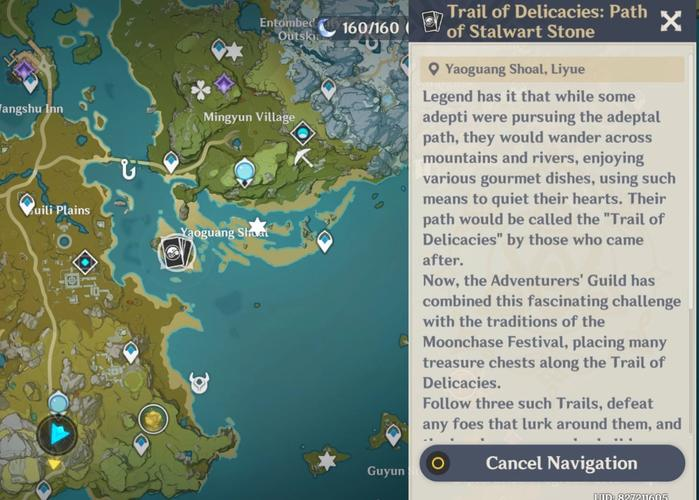 Trail of Delicacies map in Genshin Impact