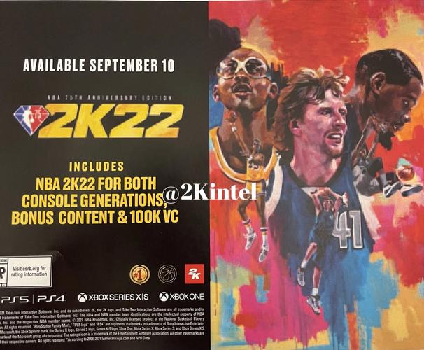 NBA 2K22 cover reveal countdown leaked