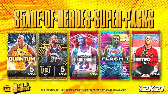 NBA 2K21 MyTEAM Locker Code Heroes Super Packs