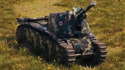 world of tanks best artillery 2