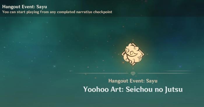 Image of Sayu Hangout event in Genshin Impact.