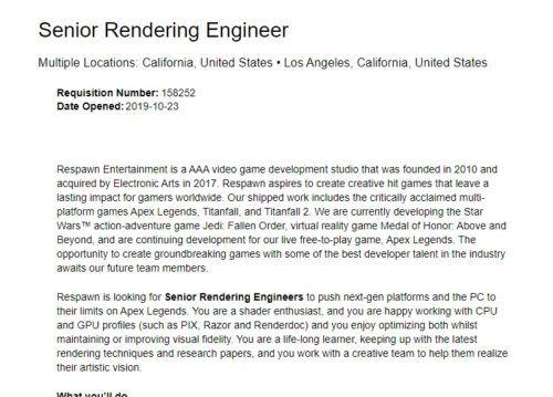 apex legends job posting