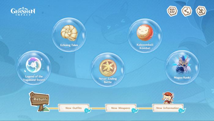 Genshin Impact Midsummer Island Adventure features page